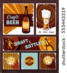 vintage craft beer banner set... | Shutterstock .eps vector #553443319