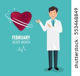 february national heart month... | Shutterstock .eps vector #553468849