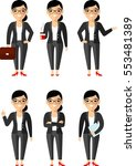illustration of business woman...   Shutterstock .eps vector #553481389