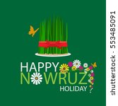 nowruz holiday grass semeni on...   Shutterstock .eps vector #553485091