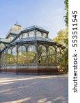 crystal palace  palacio de... | Shutterstock . vector #553511545
