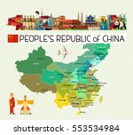 map of china and travel icons... | Shutterstock .eps vector #553534984