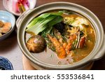 japanese  hot pot   nabe | Shutterstock . vector #553536841