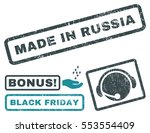 made in russia rubber seal... | Shutterstock .eps vector #553554409
