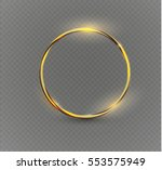 Abstract Luxury Golden Ring....