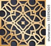 vector golden arabic ornament...