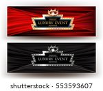luxury event invitation banners ... | Shutterstock .eps vector #553593607