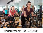 vigorous females riding... | Shutterstock . vector #553610881