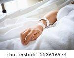 patient sleeping in hospital...   Shutterstock . vector #553616974