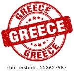 greece. stamp. red round grunge ... | Shutterstock .eps vector #553627987