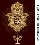 jewish sacred amulet and... | Shutterstock .eps vector #553673545