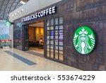 chengdu  china   may 8  2016  ...   Shutterstock . vector #553674229