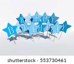 3d rendering of the message... | Shutterstock . vector #553730461