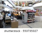 shopping mall interior abstract ... | Shutterstock . vector #553735327