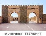 zoroastrian fire worshipers... | Shutterstock . vector #553780447