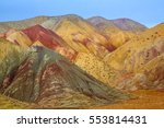 a colorful mountains near... | Shutterstock . vector #553814431