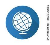 school globe flat design long... | Shutterstock .eps vector #553820581