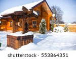 winter country house | Shutterstock . vector #553864351