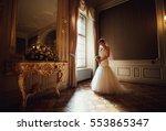 beautiful woman waiting for her ... | Shutterstock . vector #553865347
