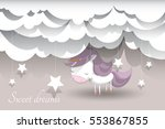 a lovely vector illustration... | Shutterstock .eps vector #553867855