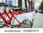 Public Bike Rental Station In...