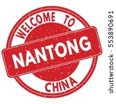 Welcome To Nantong  China Stam...