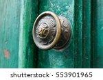 Old Wooden Green Door And Meta...