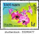 vietnam   circa 1979  a stamp...   Shutterstock . vector #55390477