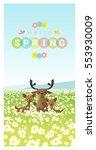 hello spring landscape... | Shutterstock .eps vector #553930009