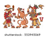 vector illustration aztec cacao ... | Shutterstock .eps vector #553945069