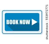 book now  button | Shutterstock .eps vector #553972771