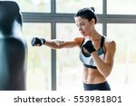 woman boxing | Shutterstock . vector #553981801