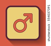 male sign icon  colored website ... | Shutterstock . vector #554037391