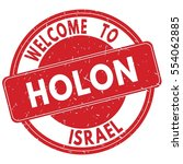 Welcome To Holon  Israel Stamp...