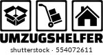 removal man icons with german... | Shutterstock .eps vector #554072611