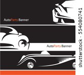 car banners  vector cars on... | Shutterstock .eps vector #554080741
