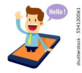 friendly businessman virtual... | Shutterstock .eps vector #554130061