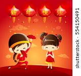 chinese new year greeting card... | Shutterstock .eps vector #554150491