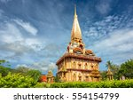 the most important of buddhist...   Shutterstock . vector #554154799