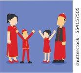 Chinese Family Illustration...