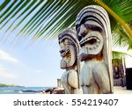 Coconut Palm Trees With Carved...