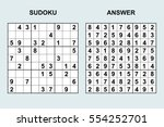 vector sudoku with answer 39.... | Shutterstock .eps vector #554252701