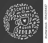 Coffee Is Always A Good Idea....