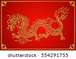 vector illustration of happy... | Shutterstock .eps vector #554291755