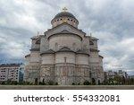 podgorica  montenegro   ... | Shutterstock . vector #554332081