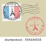 postal stamp symbols 'paris  ...