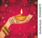 card for henna night  kina...