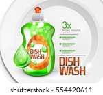 vector green kitchen dish wash... | Shutterstock .eps vector #554420611