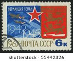 russia   circa 1967  stamp... | Shutterstock . vector #55442326