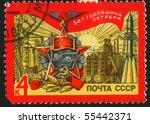 russia   circa 1971  stamp... | Shutterstock . vector #55442371